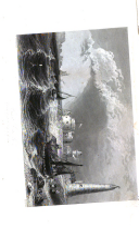 Стр. 191