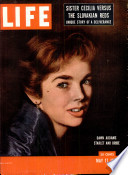 17 май 1954