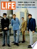 13 май 1966