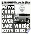 6 дек 1994