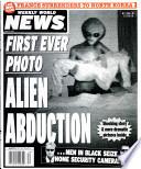 26 авг 2003