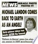 20 авг 1991