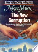 11 ноя 1985