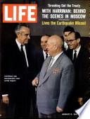 9 авг 1963