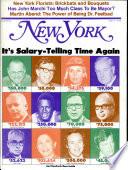 7 май 1973