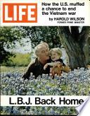 21 май 1971