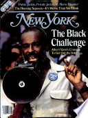 10 окт 1983