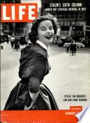 26 янв 1953