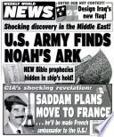 18 мар 2003