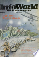 5 окт 1981