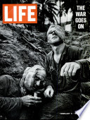 11 фев 1966