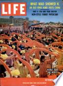19 окт 1959