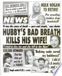 20 фев 1990