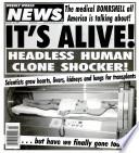 13 янв 1998