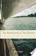 adventures of ibn battuta The adventures of ibn battuta is a 2010 malaysian 13 part historical animated series which was aired in tv2 the series was based on the biography of medieval world.