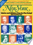13 май 1974
