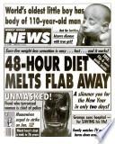 9 янв 1990