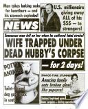 23 янв 1990