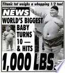 4 фев 1997
