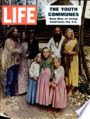 18 июл 1969