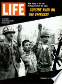 9 фев 1968