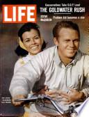 12 июл 1963