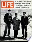 12 май 1967