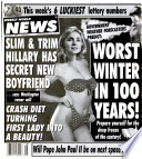 1 дек 1998