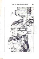 Стр. 1337