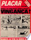 19 июн 1970