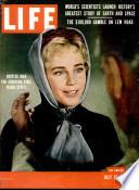 15 июл 1957
