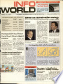 12 мар 1990