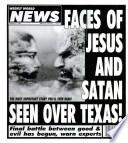 1 фев 1994