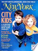 28 апр 1997