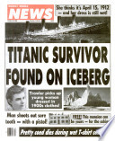 23 окт 1990