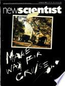 31 мар 1983
