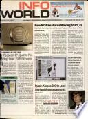 5 мар 1990