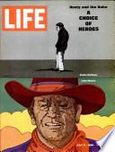 11 июл 1969