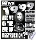 10 ноя 1998