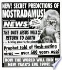 2 авг 1994