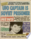 7 ноя 1989