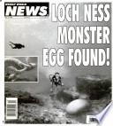 16 май 2000