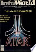 26 июл 1982