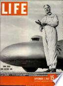 1 сен 1947