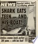 19 янв 1993