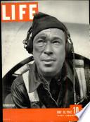 18 май 1942