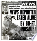 23 май 2000