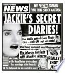 12 июл 1994