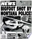 30 дек 2003