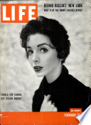 15 фев 1954